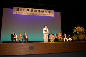 Inahata Teiko/The president of Ashiya International Haiku Festa