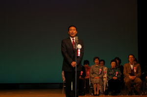 Ken Yamanaka/Mayor of Ashiya City